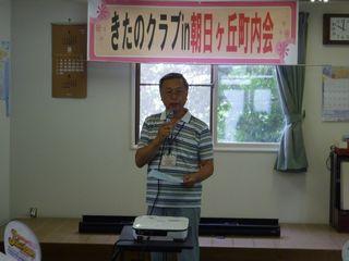 20150830-152___01.jpg